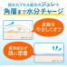 Японское утреннее очищающее желе для лица Biore