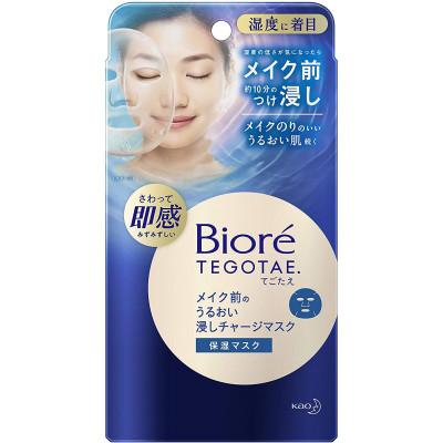 Японская увлажняющая маска с пропиткой перед макияжем Biore TEGOTAE