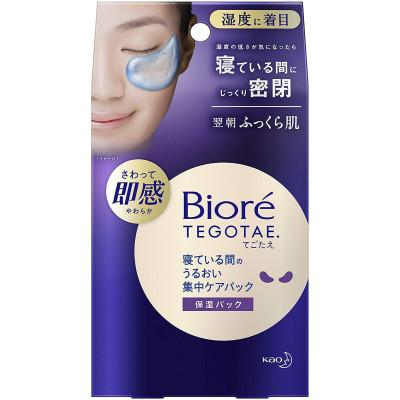 Японские увлажняющие патчи для интенсивного ухода во время сна Biore TEGOTAE
