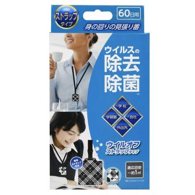 Японский блокатор вирусов Viruoff