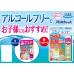Японский блокатор вирусов и аллергенов Virus Kafun