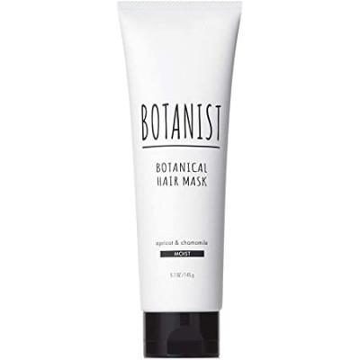 Японская увлажняющая маска для волос BOTANIST MOIST с экстрактом растений