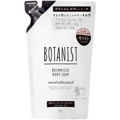 Японский растительный гель для душа BOTANIST (Refill)