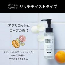 Масло для волос BOTANIST Moist - насыщенное увлажнение