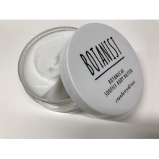 Крем-суфле для тела BOTANIST