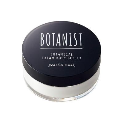 Японский крем-масло для тела BOTANIST
