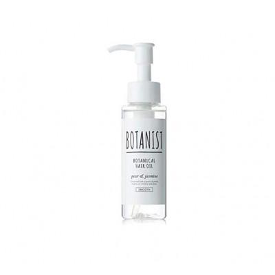 Японское растительное масло для волос BOTANIST SMOOTH - воздушная гладкость