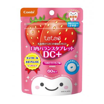 Японские леденцы для защиты молочных зубов с ксилитом Combi