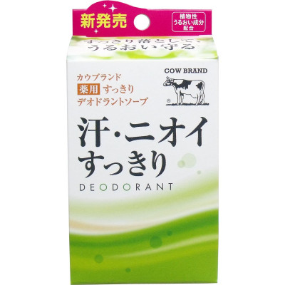 Японское лечебное дезодорирующее мыло COW BRAND