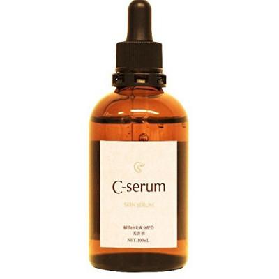 Японская сыворотка с витамином С, плацентой и термальной водой C-SERUM