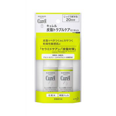 Японский пробный набор для ухода за проблемной и склонной к жирности кожей Curel