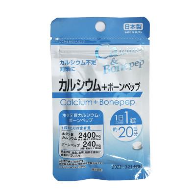 Японская биодобавка с кальцием морского гребешка и запатентованный компонент Bonepep Daiso
