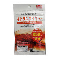 Хитозан для поддержания диеты Chitosan diet Daiso