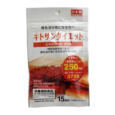 Японский хитозан для поддержания диеты Chitosan diet Daiso