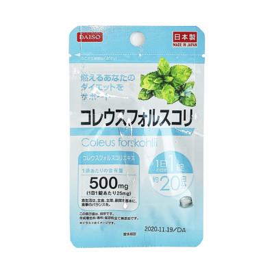 Японский колеус форсколин для похудения Daiso