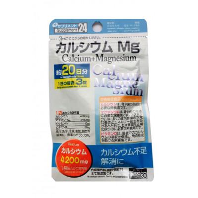 Японская биодобавка с кальцием, магнием и D3 Daiso