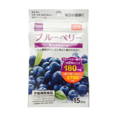 Японский экстракт черники для зрения Blueberry Daiso