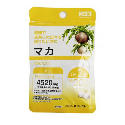 Японская биодобавка перуанская Мака Daiso