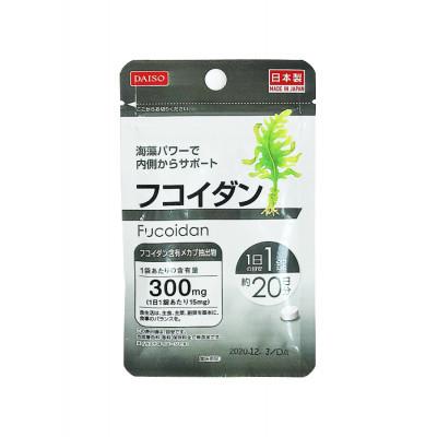 Японский фукоидан Daiso