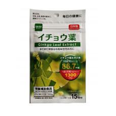 Экстракт Гинкго Билоба Ginkgo Leaf Extract Daiso