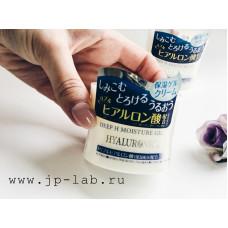 Крем-гель для лица с гиалуроновой кислотой Daiso