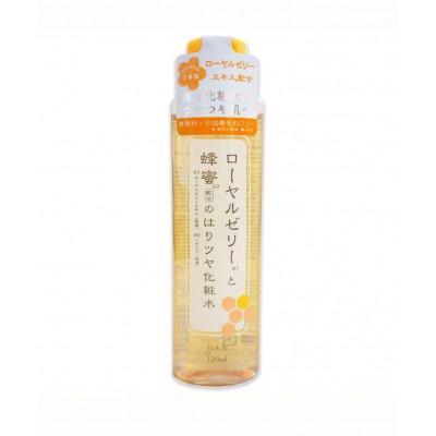Японская сыворотка для лица Royal Jelly Face Toner