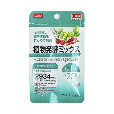 Японский микс ферментированных овощей Daiso