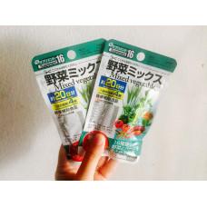 Овощной микс - комплекс витаминов и минералов Daiso