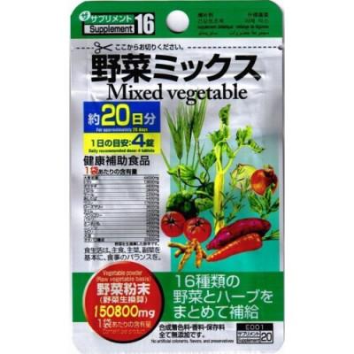 Японский овощной микс - комплекс витаминов и минералов Daiso