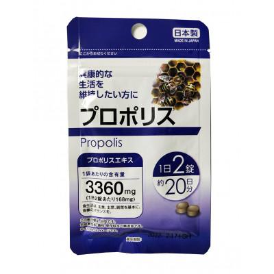 Японский Propolis Daiso - для укрепления иммунитета