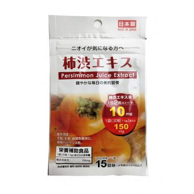 Экстракт хурмы Daiso против неприятного запаха тела