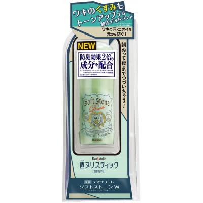 Японский натуральный дезодорант стик, управление цветом Deonatulle