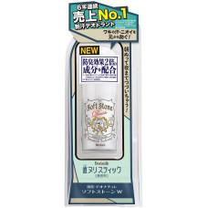 Натуральный дезодорант Deonatulle