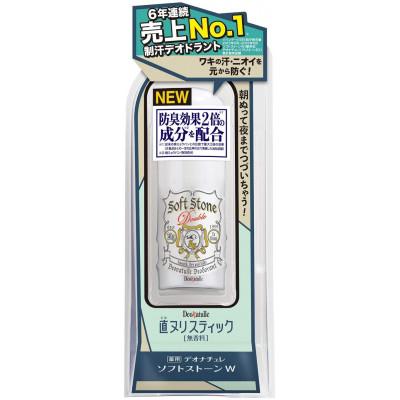 Японский натуральный дезодорант антиперспирант Deonatulle