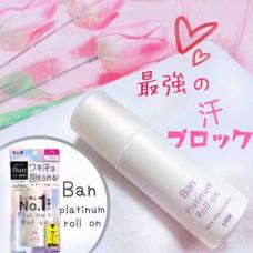 Платиновый шариковый дезодорант-антиперспирант LION Ban