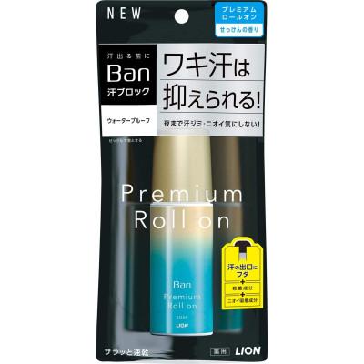 Японский роликовый дезодорант Premium Gold Roll-on A Lion