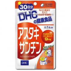 Астаксантин DHC