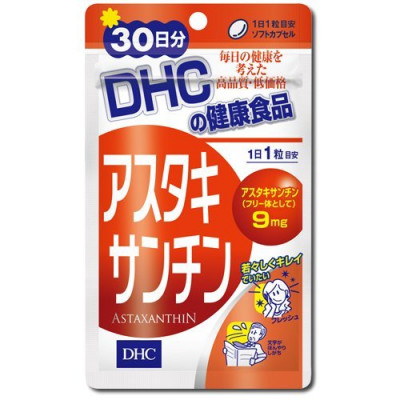 Японский астаксантин DHC