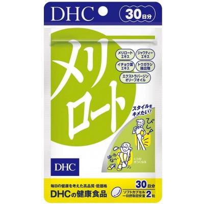 Экстракт донника для легкости в ногах DHC