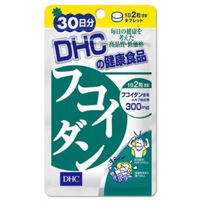 Японский фукоидан DHC