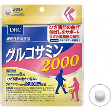 Глюкозамин 2000 мг DHC