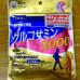 Японский глюкозамин DHC