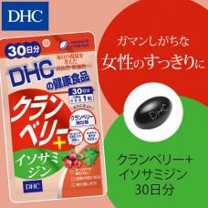 Клюква и изосамидин для здоровья почек DHC