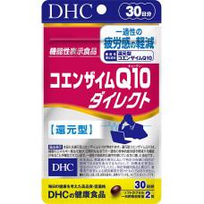 Коэнзим Q10 Direct DHC