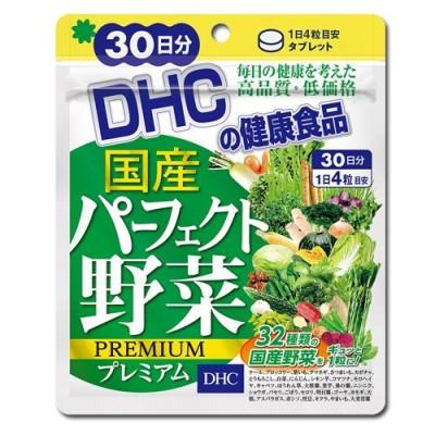 Японский комплекс 32 вида овощей DHC