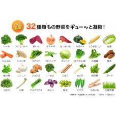 Комплекс - 32 вида овощей DHC