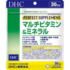 Комплекс поливитаминов и минералов DHC