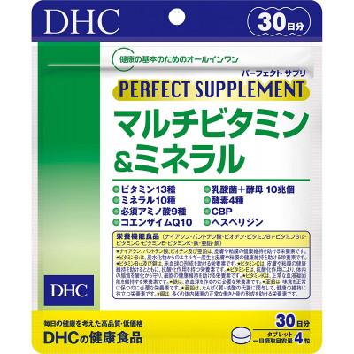 Японский комплекс поливитаминов и минералов DHC
