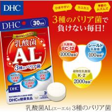 Молочнокислые бактерии AL DHC
