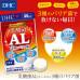 Японские молочнокислые бактерии AL DHC